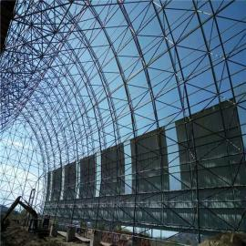 Space frame coal shed